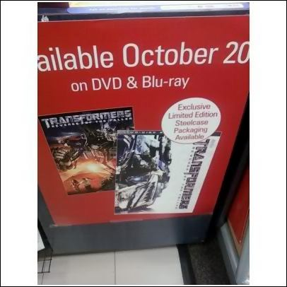 ROTF DVD release date: October 20th?