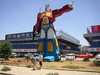 Optimus Prime Statue in Yunnan, China