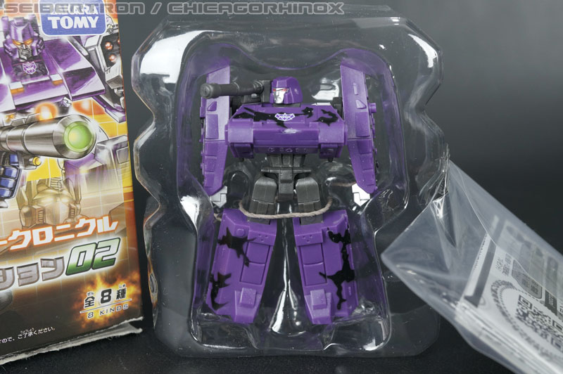 Transformers listings from Seibertron.com: G2 HERO MEGATRON Transformers Chronicle EZ Collection 02 Takara Tomy 2011