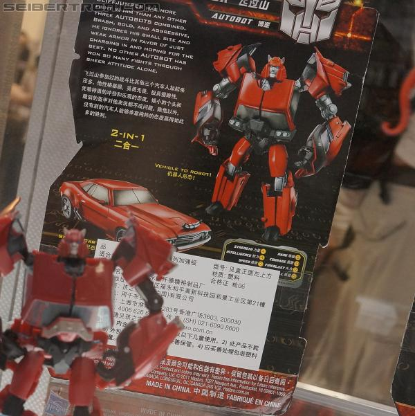 Re: GDO TRU Exclusive Scouts and Deluxes instock