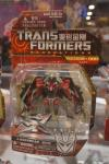 SDCC 2012: Transformers Generations China Imports - Transformers Event: DSC01964