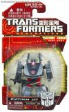 SDCC 2012: Hasbro's Product Reveals from SDCC - Official Images - Transformers Event: Generations China Import Bluestreak Pkg