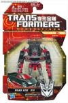 SDCC 2012: Hasbro's Product Reveals from SDCC - Official Images - Transformers Event: Generations China Import Dead End Pkg