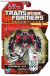SDCC 2012: Hasbro's Product Reveals from SDCC - Official Images - Transformers Event: Generations China Import Laserbeak Pkg