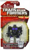 SDCC 2012: Hasbro's Product Reveals from SDCC - Official Images - Transformers Event: Generations China Import Motorbreath Pkg